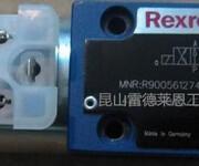 Rexroth力士乐单向阀图片