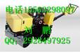 安徽安庆重磅推出小型压路机~芜湖压路机厂家