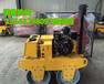 军工品质~北京沟槽用手扶式单轮压路机,振动压路机
