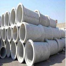 供青海西宁水泥涵管和玉树水泥管首选洋生工贸