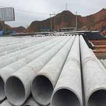 供甘肃水泥管和兰州水泥管管道规格