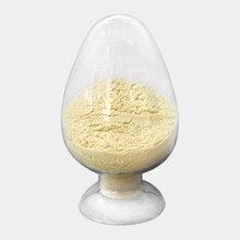 厂家供应优质栀子提取物栀子苷