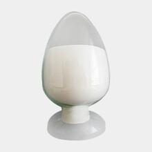 厂家供应植物内源生长素3-吲哚乙酸(吲哚乙酸)武汉远成现货直销,量大从优