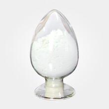 厂家供应优质植物甾醇谷固醇,武汉远成现货直销