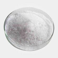 供应优质菊酯类农药甘氨酸乙酯盐酸盐,武汉远成现货促销