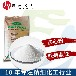 煙酸鉻營養性添加劑原料廠家直銷全國包郵CAS64452-96-6