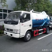 楚胜牌国五CSC5070GQW5型东风多利卡3方清洗吸污车