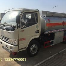 楚胜牌国五CSC5046GJY5型东风多利卡2.3方加油车