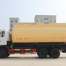 国五特种作业车东风天龙后双桥粉粒物料运输车图片