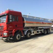 陕汽德龙前四后八油罐车国五28.5方油罐车CSC5310GYYS5型运油车给力促销图片