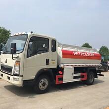 楚胜牌CSC5087GJYZ5型重汽豪沃4.5方加油车