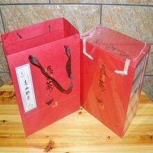 供应武夷山红茶图片
