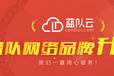 中小企业如何根据需求挑选服务器_云南服务器租用