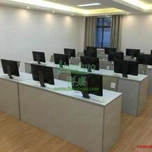 机房升降电脑桌隐藏式电脑桌高档办公电脑桌部队升降桌批发