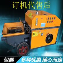 高压混凝土输送泵高压混凝土输送泵价格_高压混凝土输