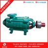云南多級泵廠家,宏力水泵廠生產D450-605臥式多級離心泵