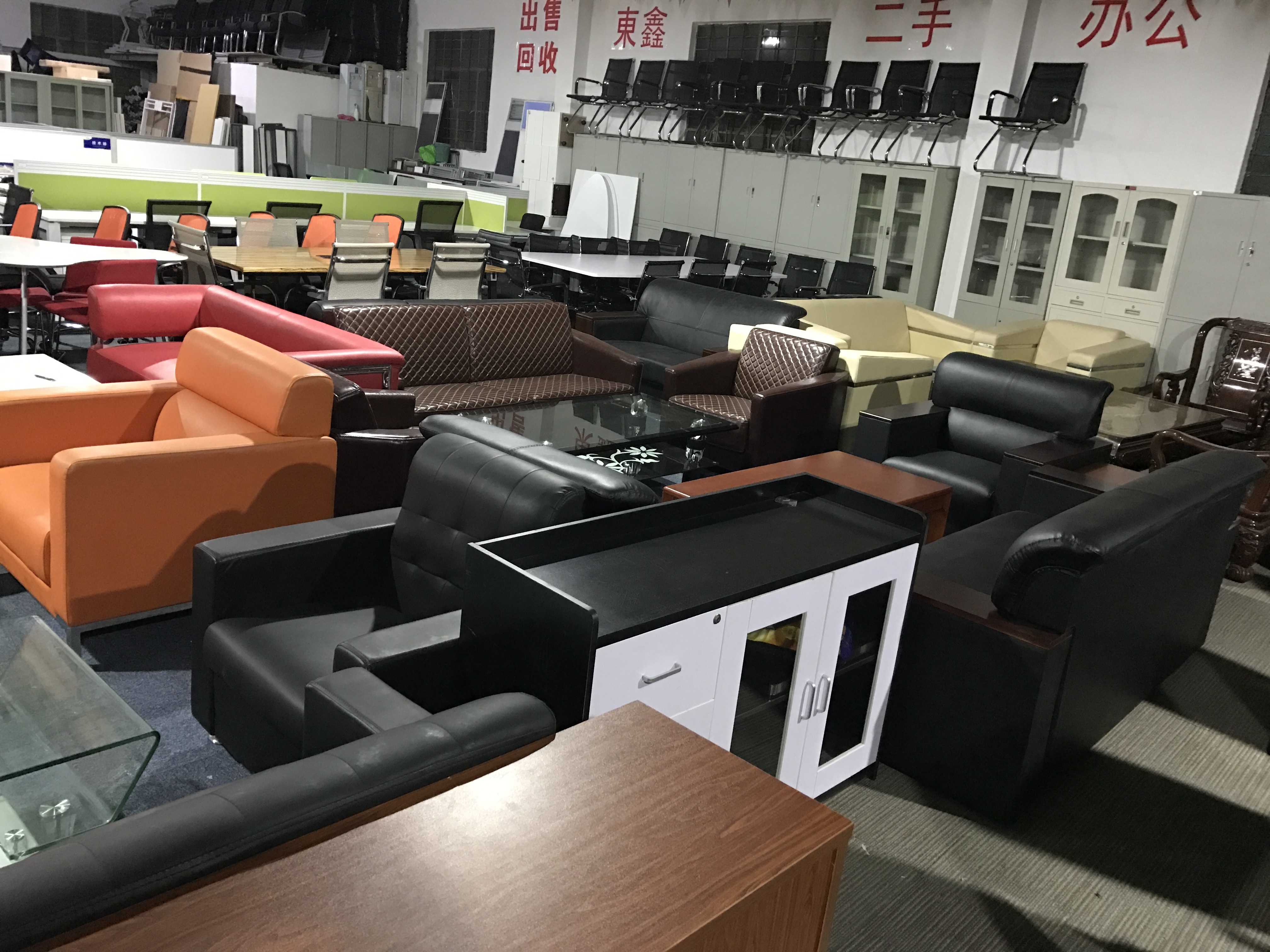 广州市东鑫二手办公家具经营部