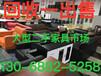 廣州二手無甲醇辦公家具