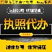 東莞萬江申請一般納稅人、注冊萬江小規模公司