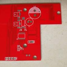 汕头专业生产PCB电路板厂家低价PCB打样