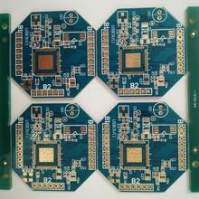 佛山南海区/顺德/三水区专业PCB板打样制作,品质好
