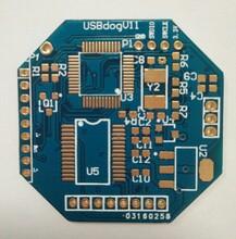 深圳龙岗区专业PCB板打样-优质-超低价打样-品质好图片