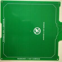 深圳3D打印机PCB线路板,供应3D打印机PCB厂