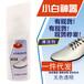 小白神器厂家分享帆布小白鞋护理大法