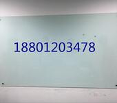 专业玻璃白板安装钢化玻璃白板定做磁性玻璃板厂家直销