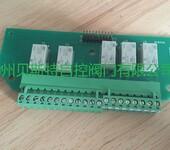 德国西博思SIPOS执行器优质板件2SY5014-0RK10继电器板
