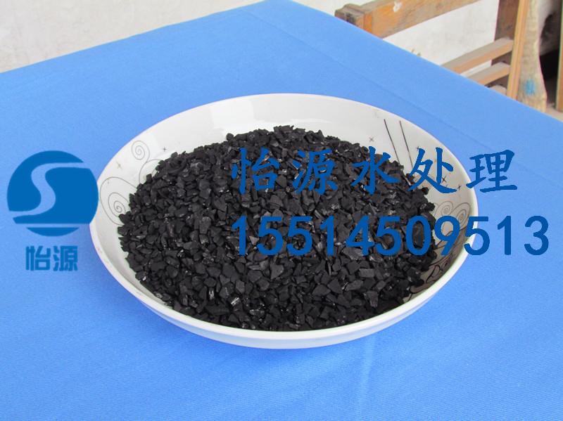 椰壳活性炭的真假区分