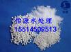 活性氧化铝干燥剂3-5mm活性氧化铝供应商