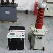武漢YDJ全自動試驗變壓器華電美倫油浸式變壓器工頻耐壓試驗裝置圖片