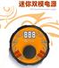 SDM026紋身電源