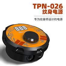 TPN-026紋身電源圖片