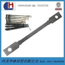 華林科貿生產供應拉片,對拉片,鋁模拉片,鋁模板配件圖片