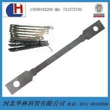 华林科贸生产供应拉片,对拉片,铝模拉片,铝模板配件图片
