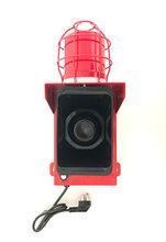 工业防爆声光一体报警器EXL-ST4KQ图片