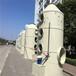 广东万川环保喷淋塔厂家湿式除尘设备