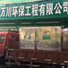 广州废气处理设备磁感UV光解净化器