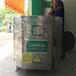 东莞环保设备厂家光触媒废气净化器有机废气处理装置厂家直销