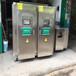 东莞环保设备厂家光触媒废气净化器恶臭废气厂家直销