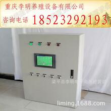 养殖场专用温控箱恒温冷库温度微电脑养殖设备控制箱