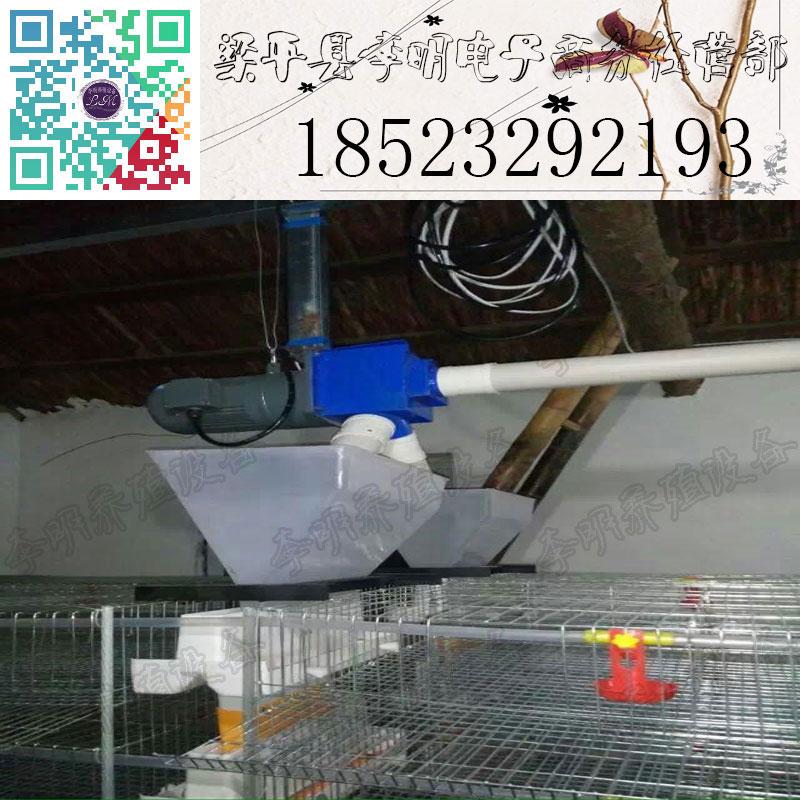 鹌鹑采食器养殖设备鹌鹑食槽鹌鹑料槽鹌鹑自动采食器