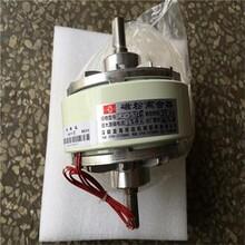 厂家供应磁粉离合器双轴磁粉离合PC-1.2KG维修图片