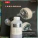 常州大批供应国产磁粉/台湾磁粉/德国磁粉/适用于磁粉制动器