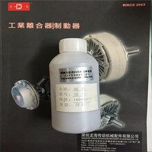 深圳供应进口磁粉制动器磁粉图片