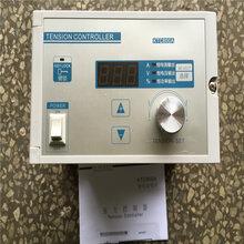 龙海厂家供应磁粉张力控制器KTC800低压控制器图片