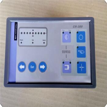 中山供應凱瑞達KTC800A磁粉張力控制器超低價格