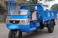 五征半封闭柴油7YP-1150D9型自卸三轮汽车